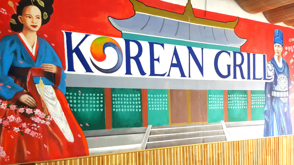 Korean Grill Bacolod | Mea in Bacolod