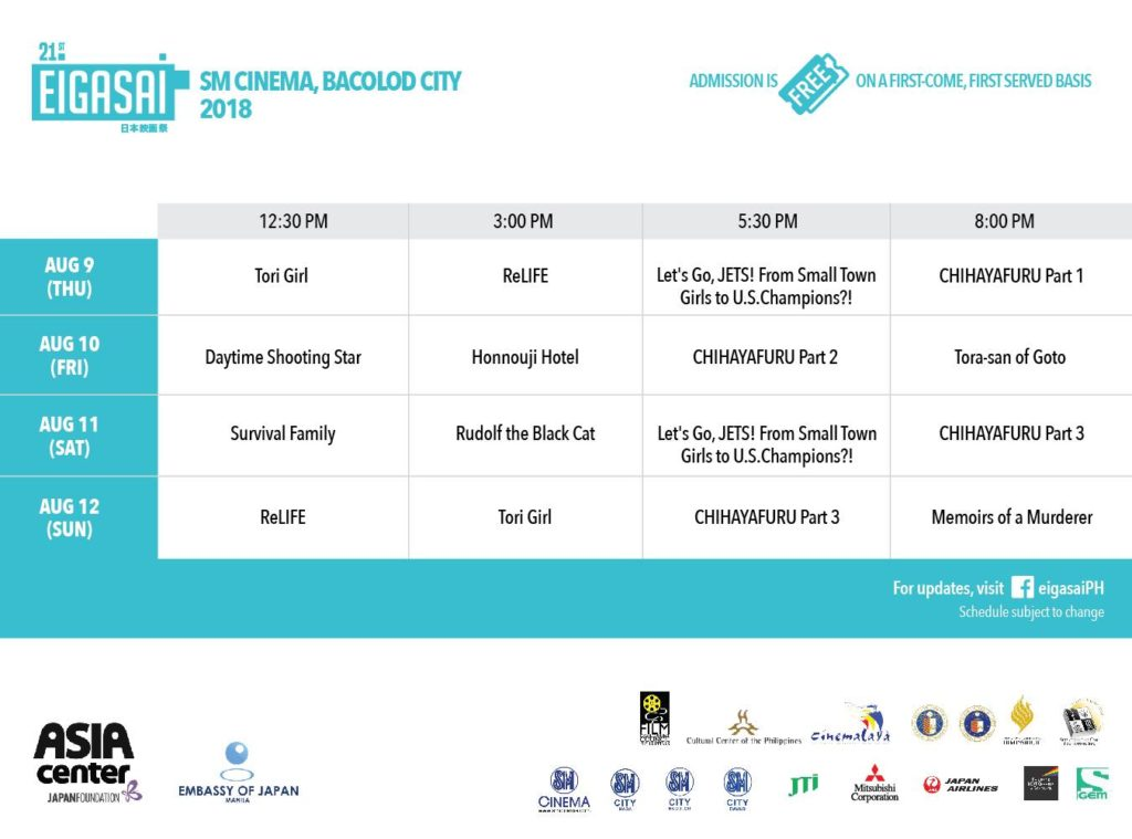 EigasaiPH Bacolod - 12 Movies To See For Free At SM City Bacolod | Mea in Bacolod