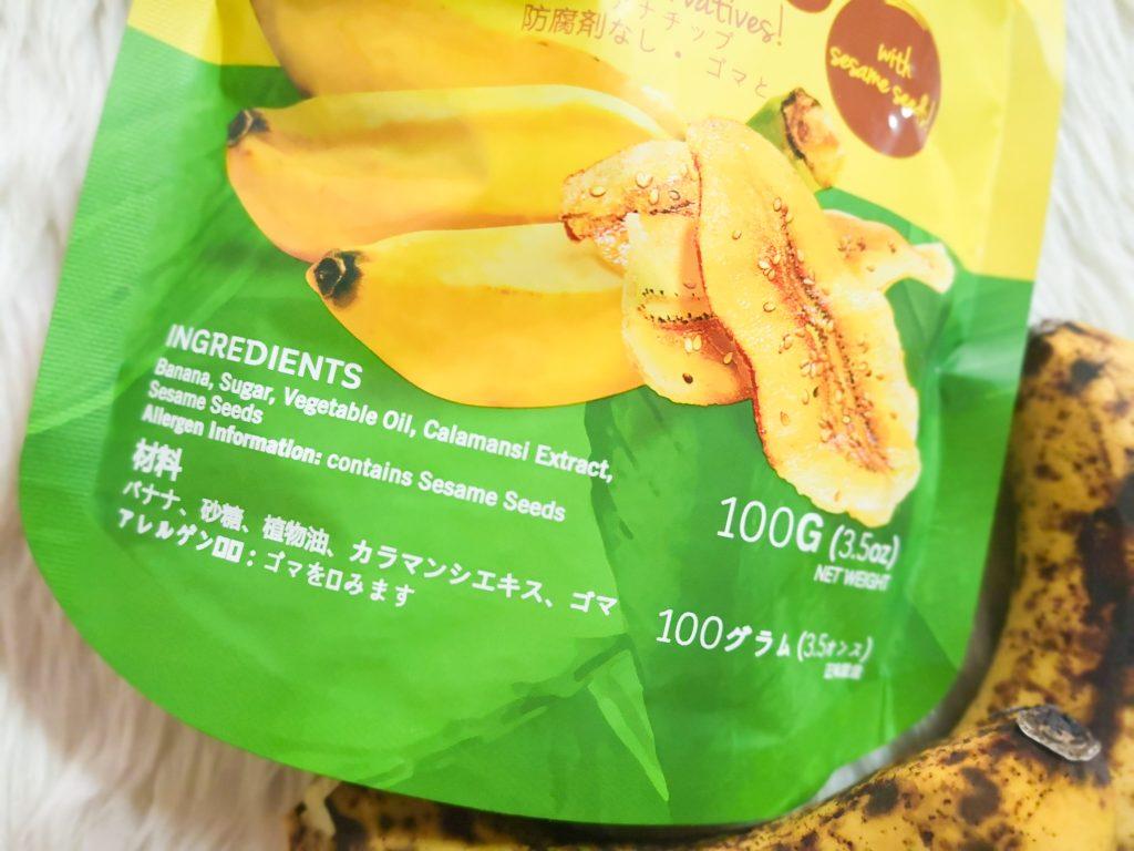 Merzci Special Banan Chips - Bacolod Banana Chips - No Preservatives