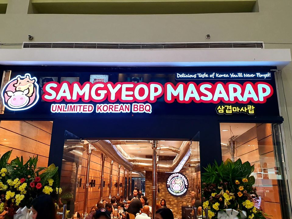 Samgyeop Masarap at SM City Bacolod